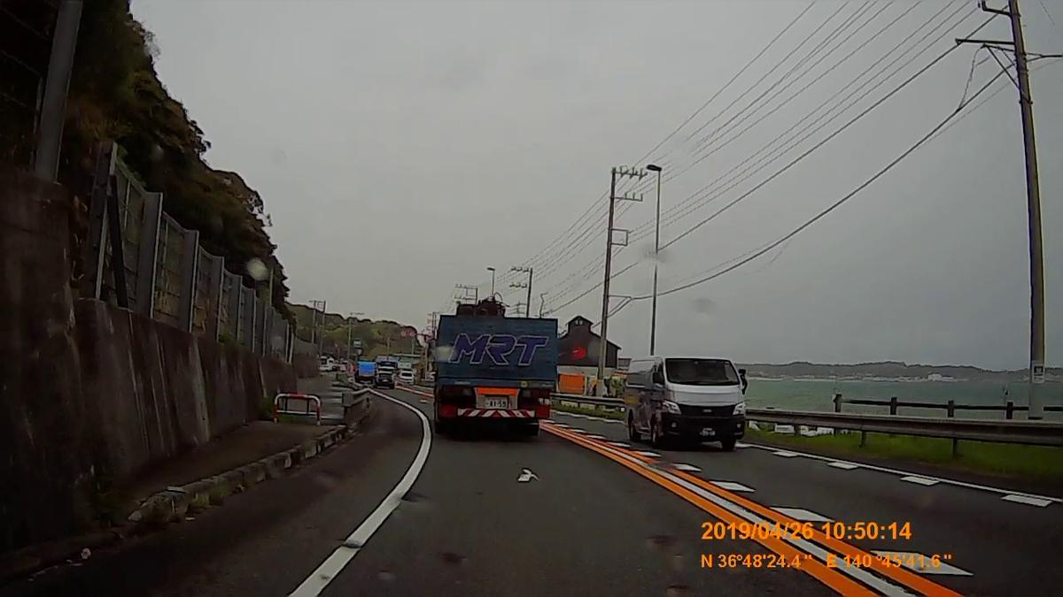 f:id:japan_route:20190513201017j:plain