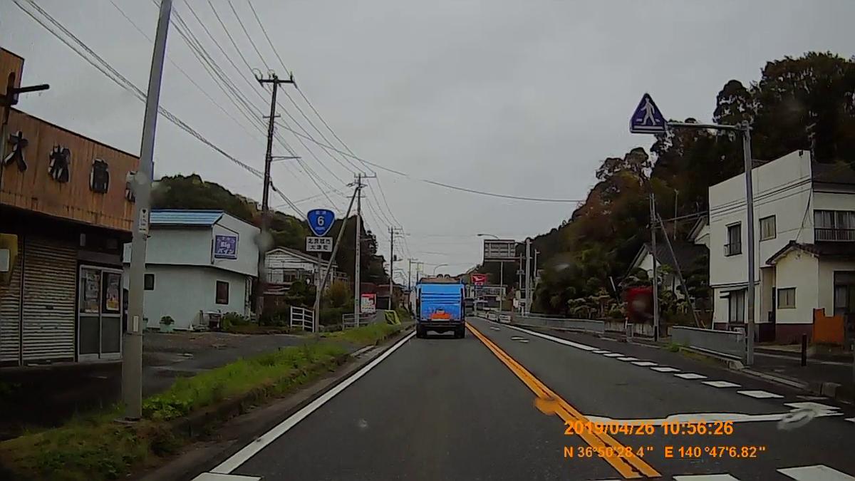 f:id:japan_route:20190513201039j:plain
