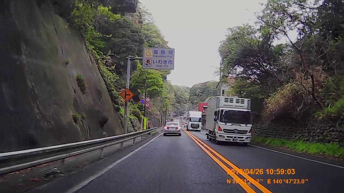f:id:japan_route:20190513201100j:plain