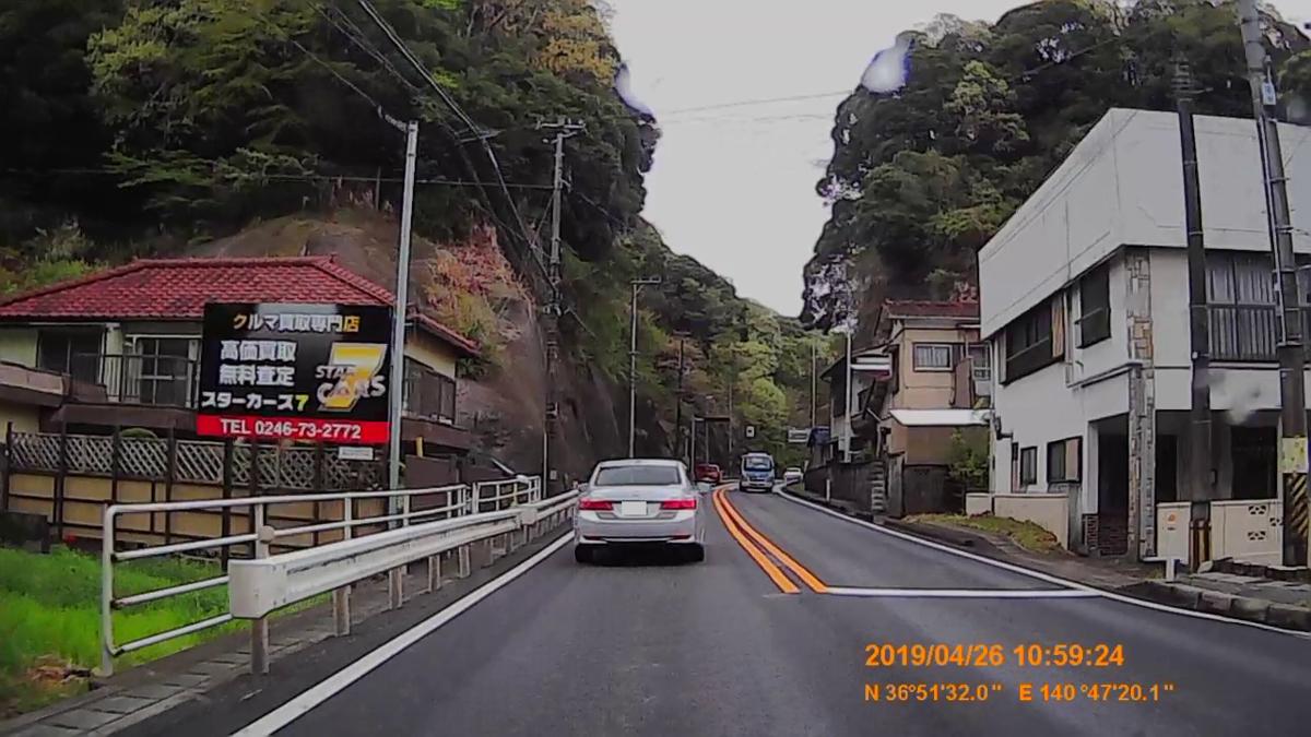 f:id:japan_route:20190513201112j:plain