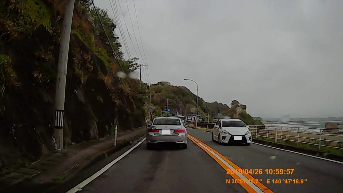 f:id:japan_route:20190513201126j:plain