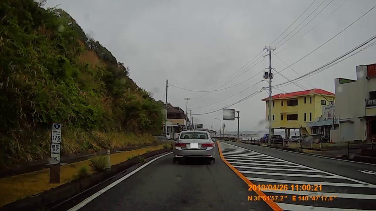 f:id:japan_route:20190513201136j:plain