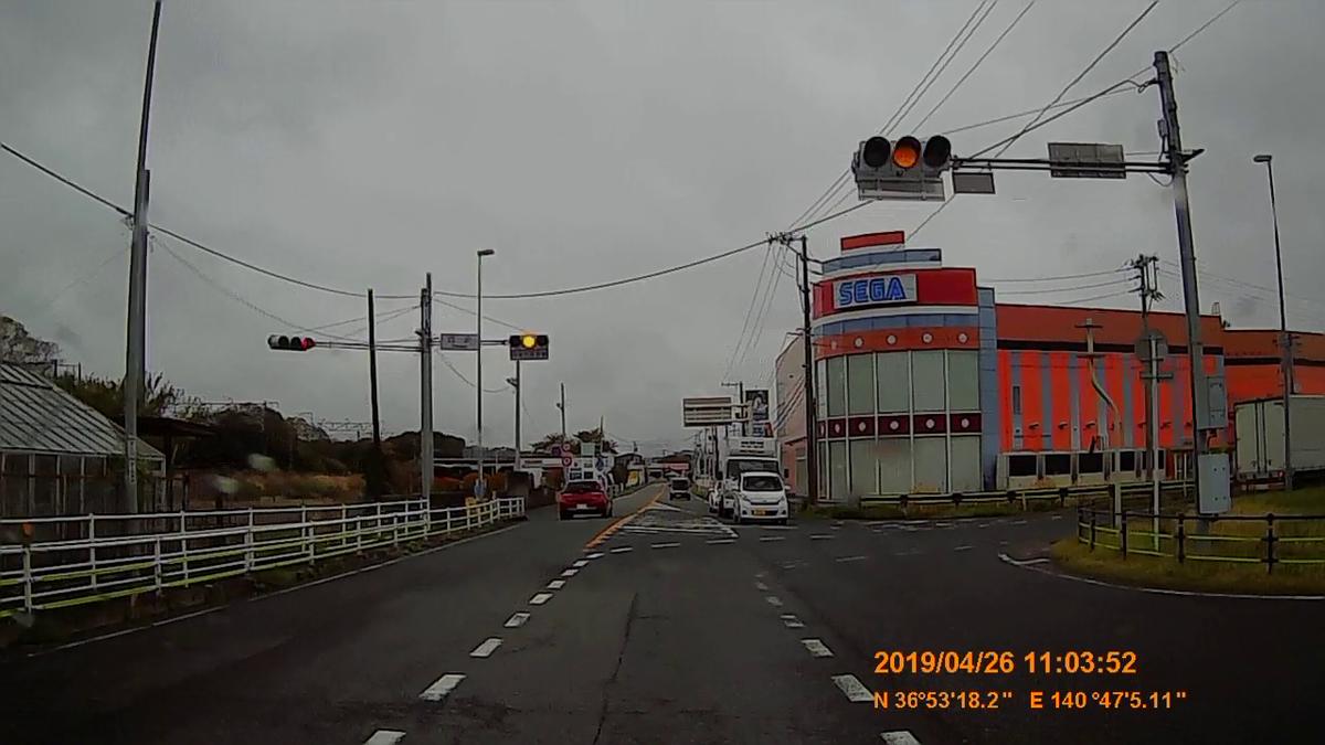f:id:japan_route:20190513201201j:plain