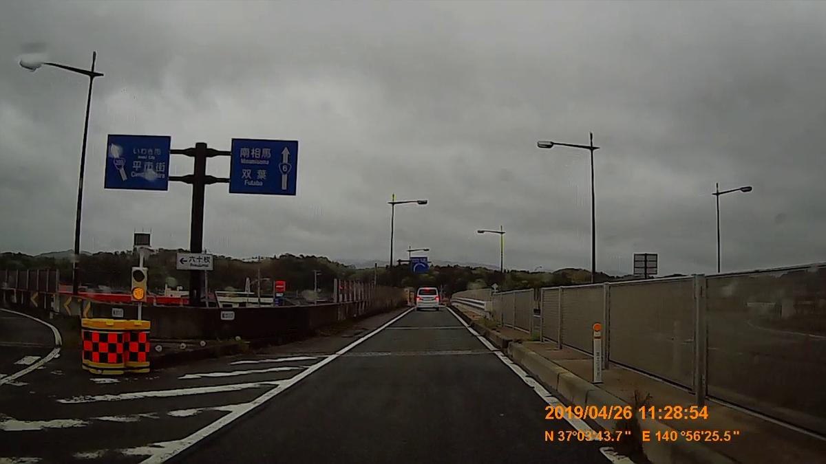 f:id:japan_route:20190513201522j:plain