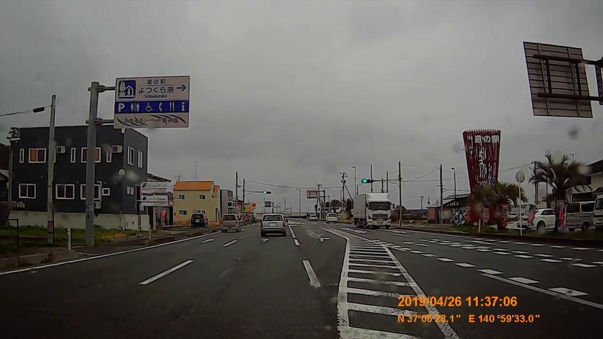 f:id:japan_route:20190513201551j:plain