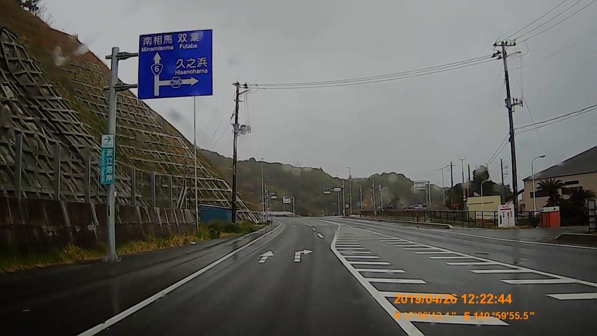 f:id:japan_route:20190513201655j:plain