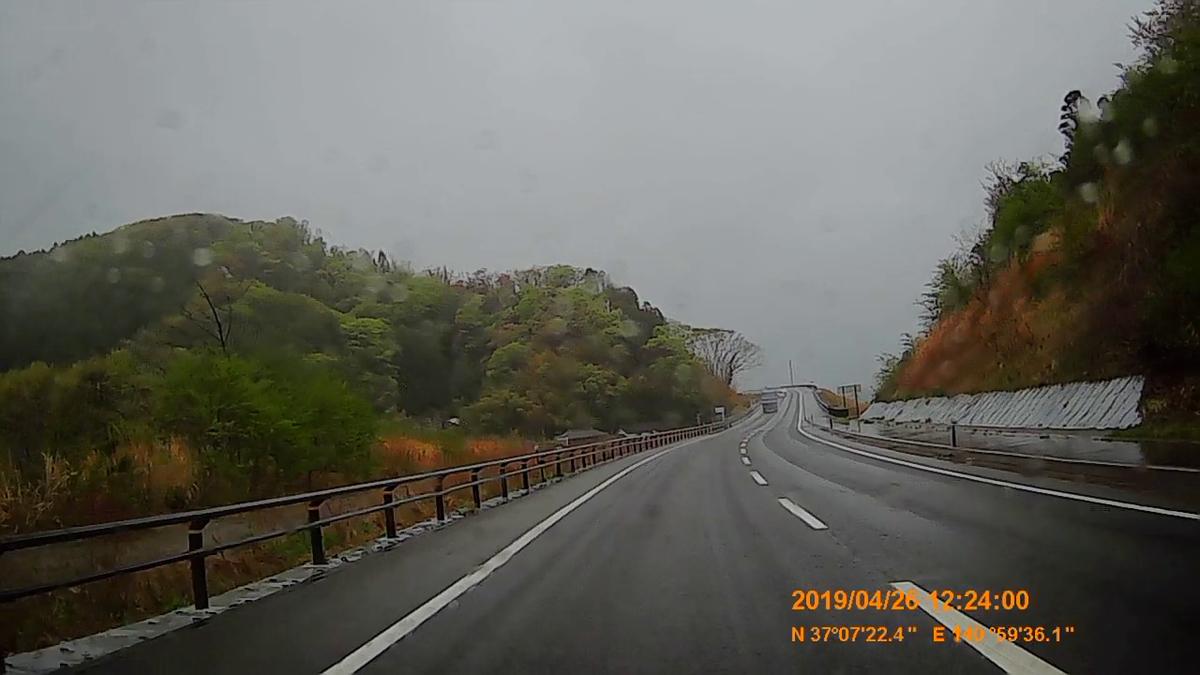 f:id:japan_route:20190513201910j:plain
