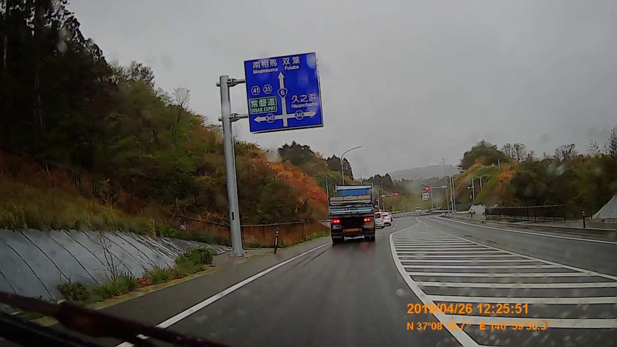 f:id:japan_route:20190513201922j:plain