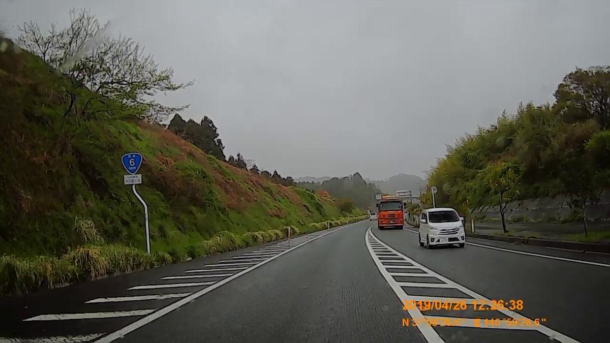 f:id:japan_route:20190513201935j:plain