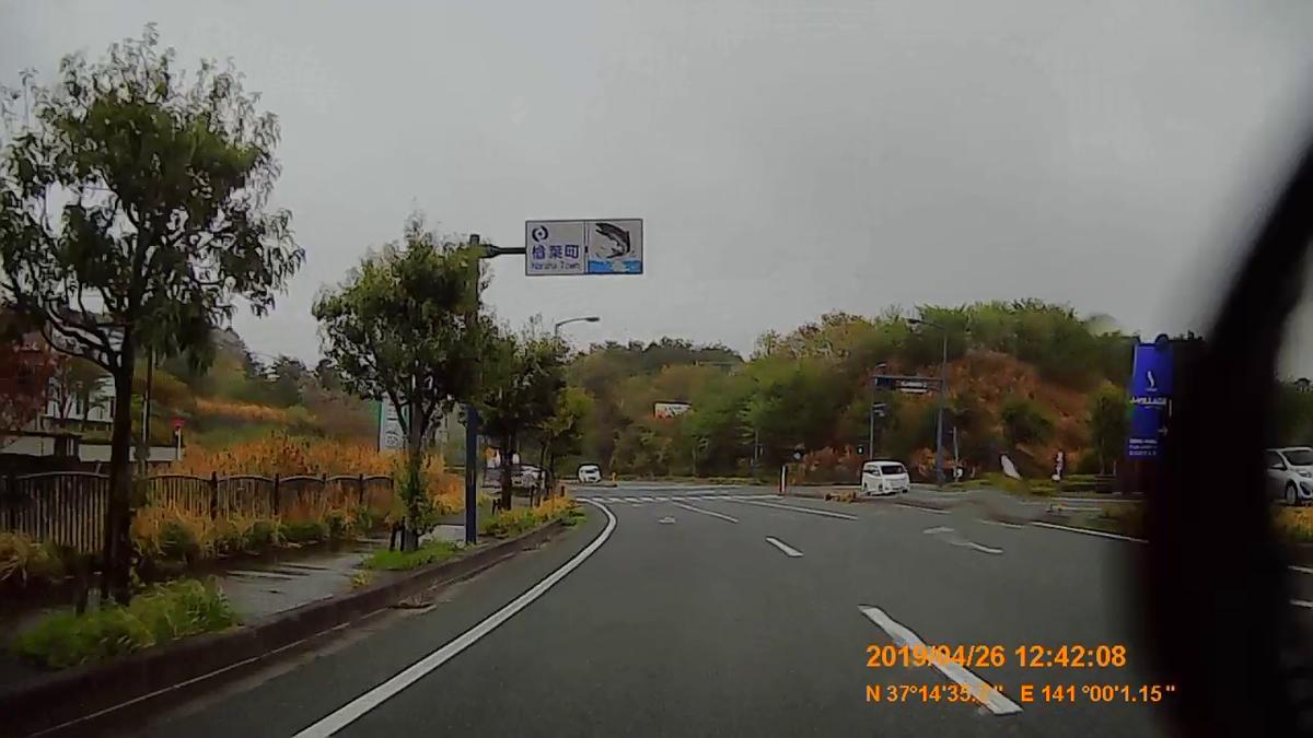 f:id:japan_route:20190513203021j:plain