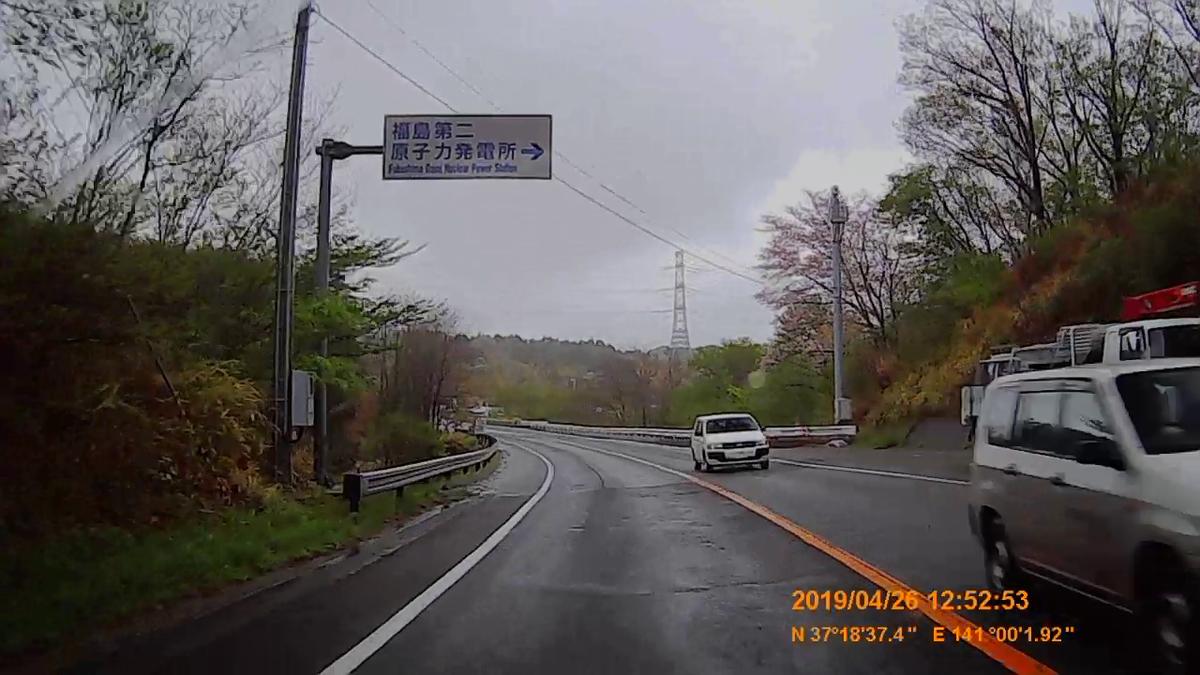 f:id:japan_route:20190513203105j:plain