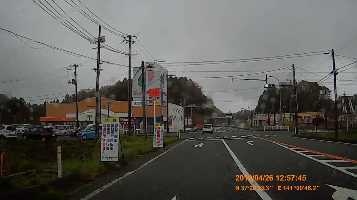 f:id:japan_route:20190513203113j:plain