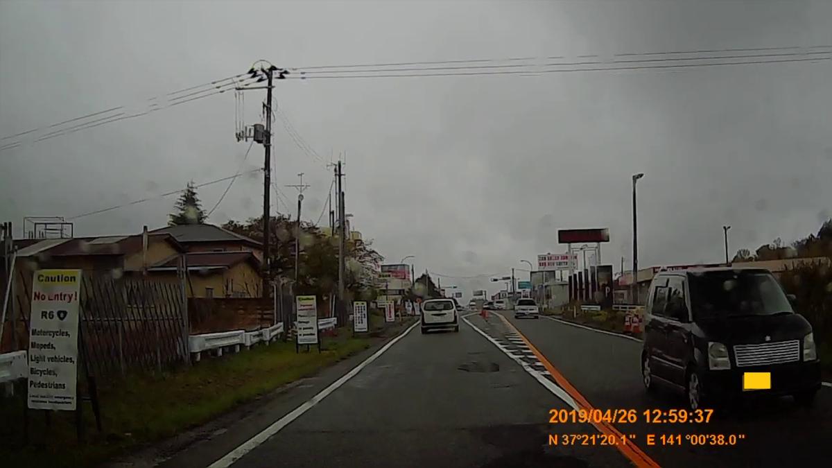 f:id:japan_route:20190513203305j:plain