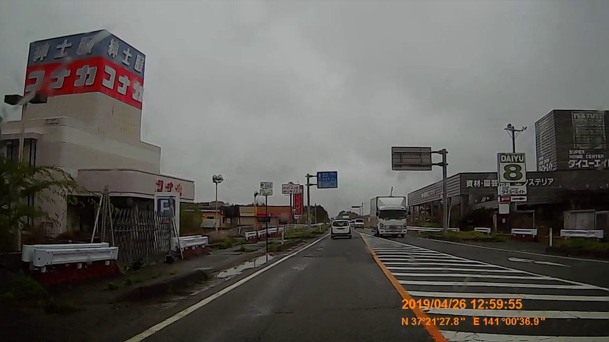 f:id:japan_route:20190513203314j:plain