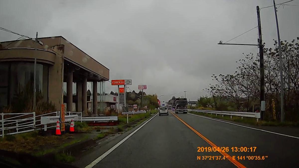 f:id:japan_route:20190513203336j:plain