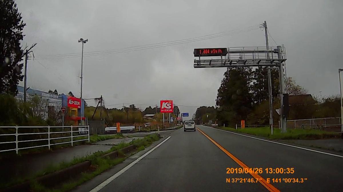 f:id:japan_route:20190513203346j:plain