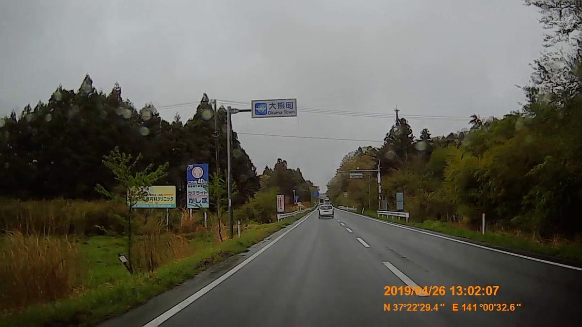 f:id:japan_route:20190513203419j:plain