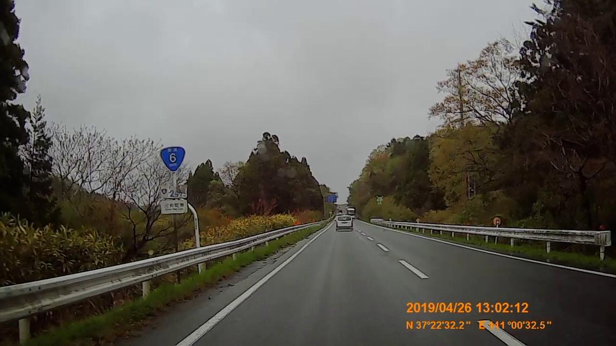 f:id:japan_route:20190513203429j:plain
