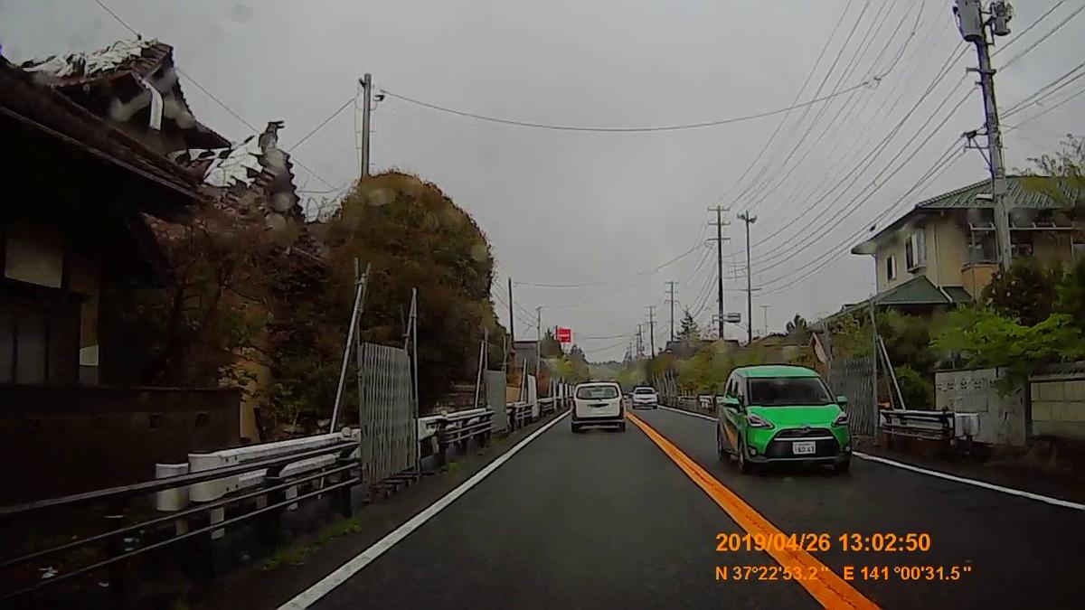f:id:japan_route:20190513203441j:plain
