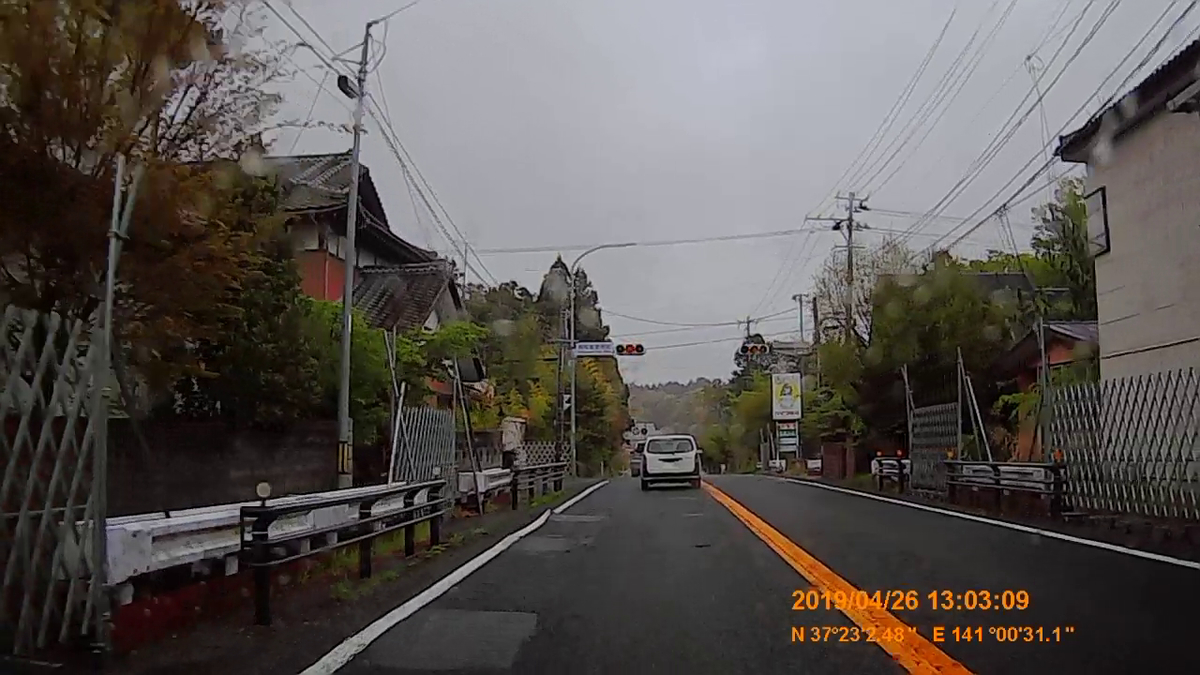 f:id:japan_route:20190513203502j:plain