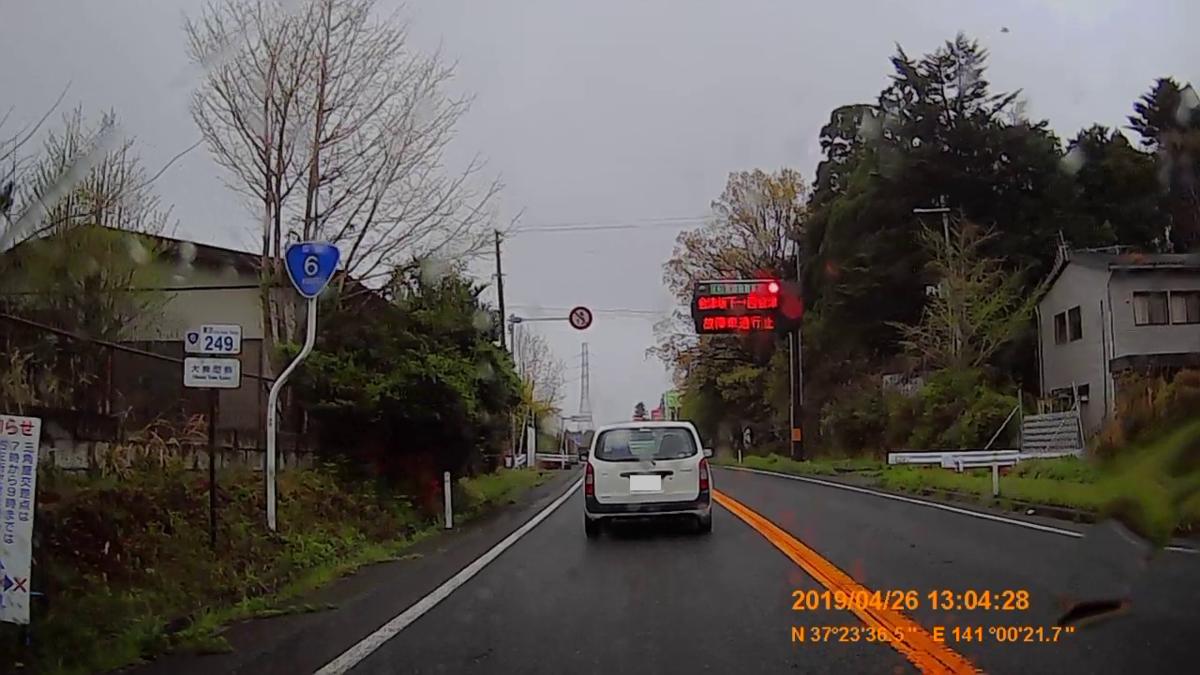 f:id:japan_route:20190513203542j:plain
