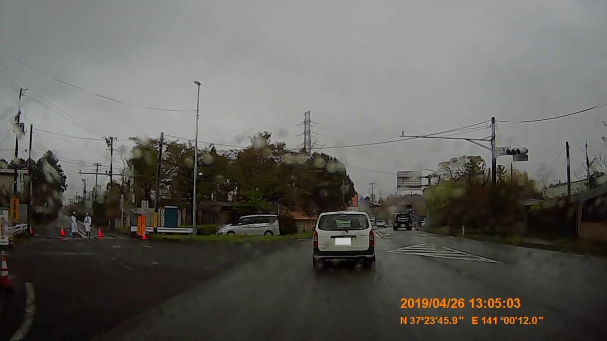 f:id:japan_route:20190513203552j:plain