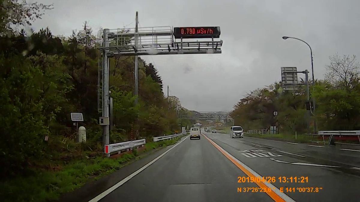 f:id:japan_route:20190513203718j:plain