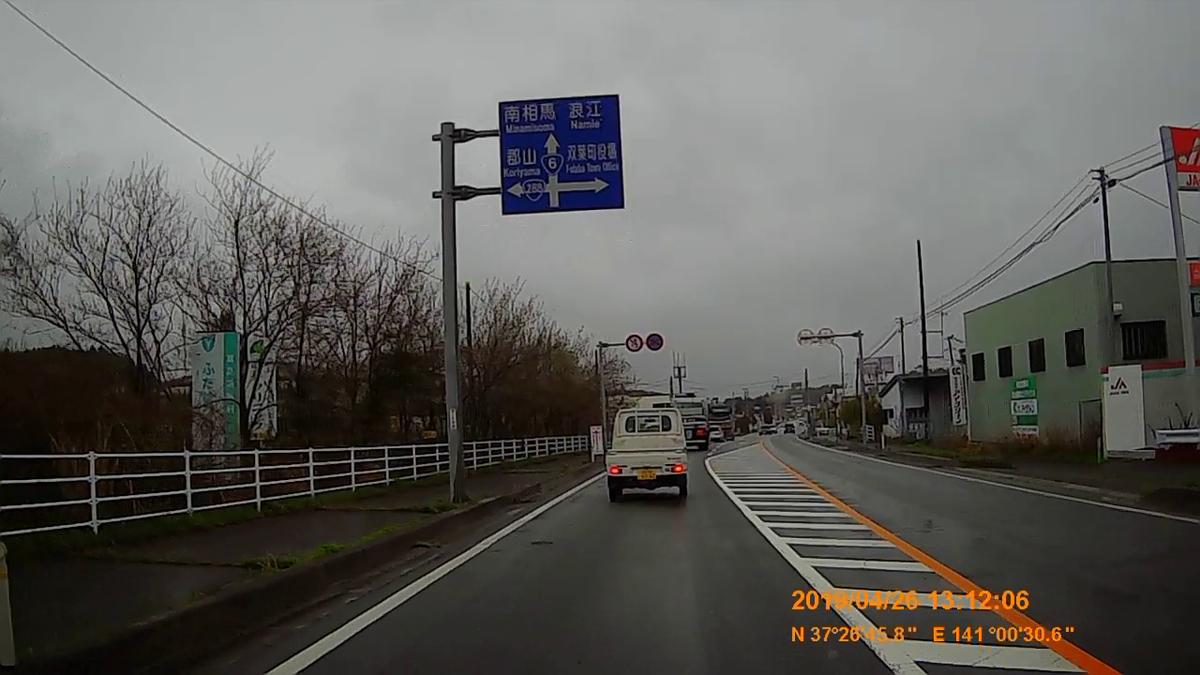 f:id:japan_route:20190513203729j:plain