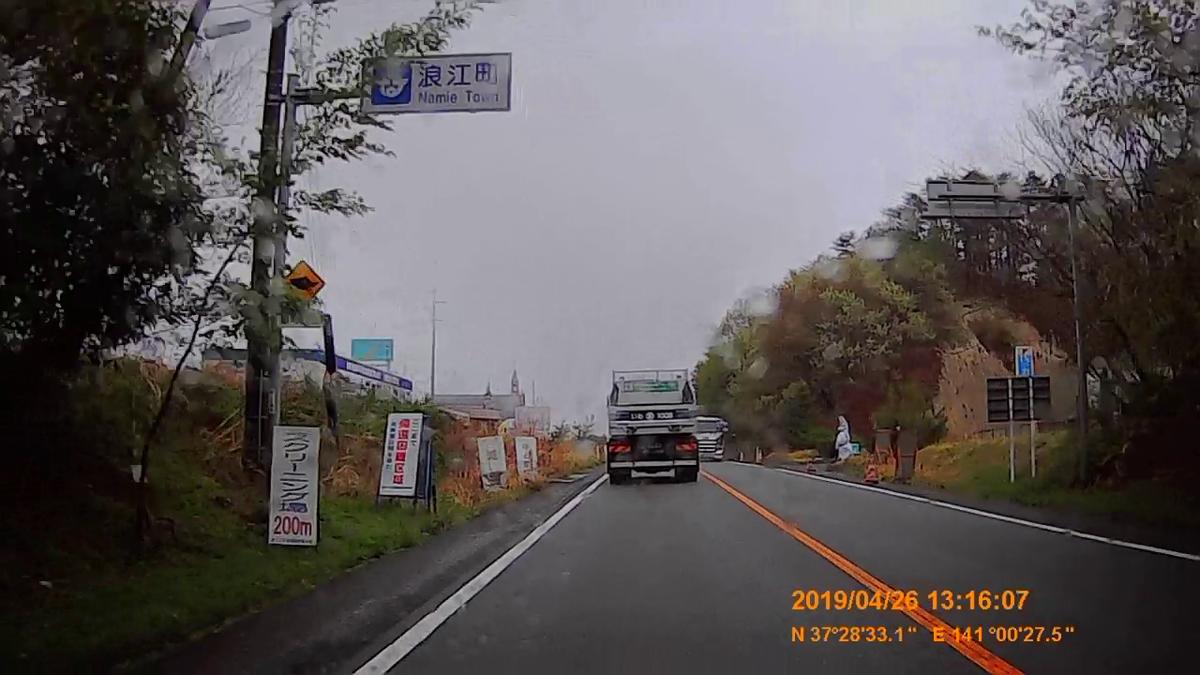 f:id:japan_route:20190513203804j:plain