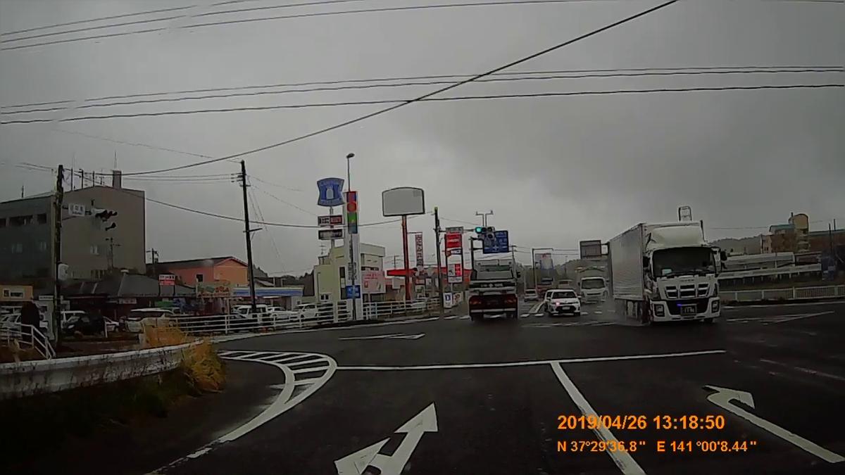 f:id:japan_route:20190513204415j:plain