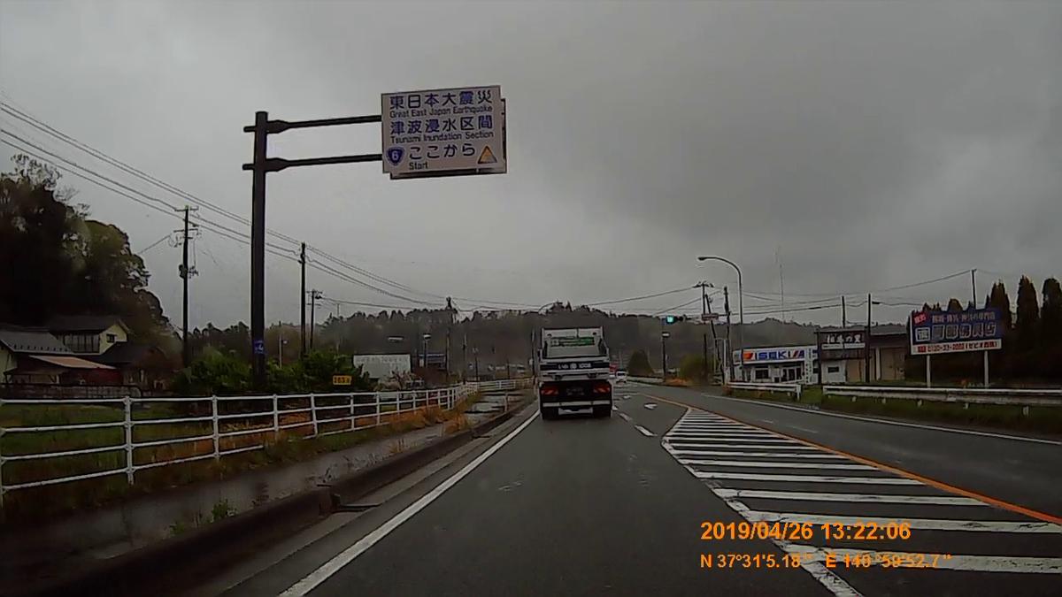 f:id:japan_route:20190513204446j:plain