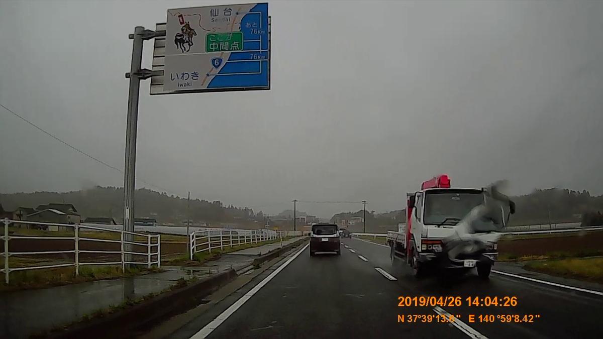 f:id:japan_route:20190513204610j:plain