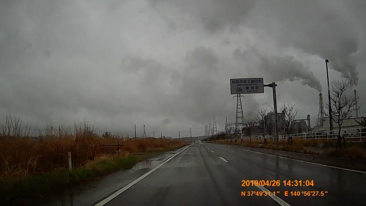 f:id:japan_route:20190513204744j:plain