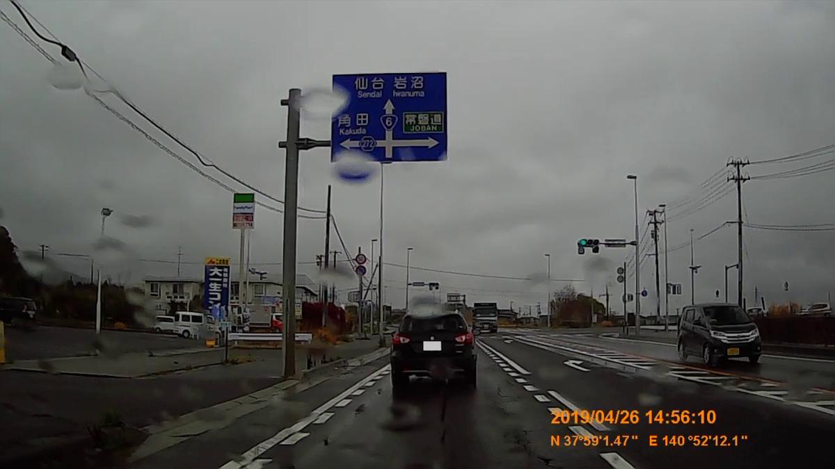 f:id:japan_route:20190513204845j:plain