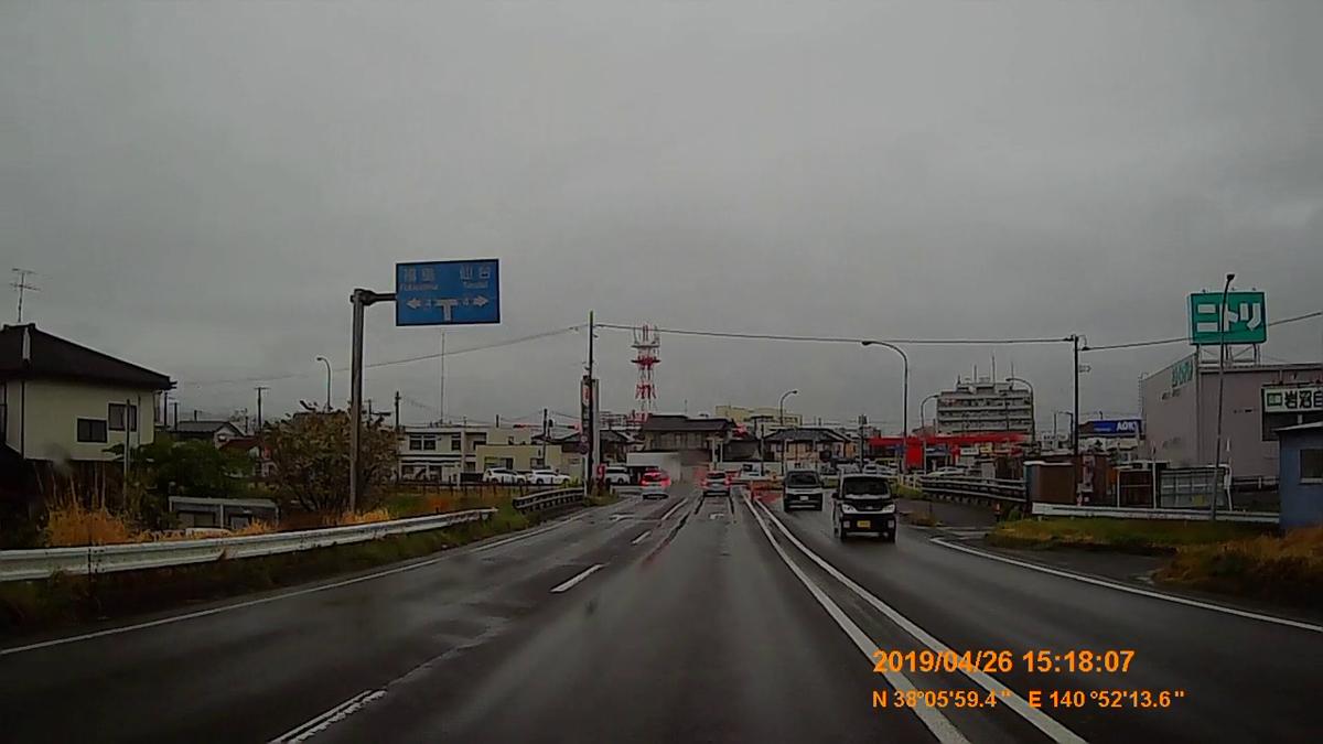 f:id:japan_route:20190513204918j:plain