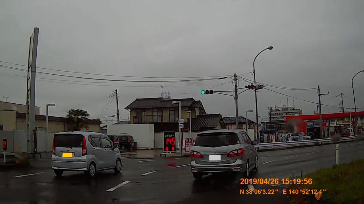 f:id:japan_route:20190513204942j:plain