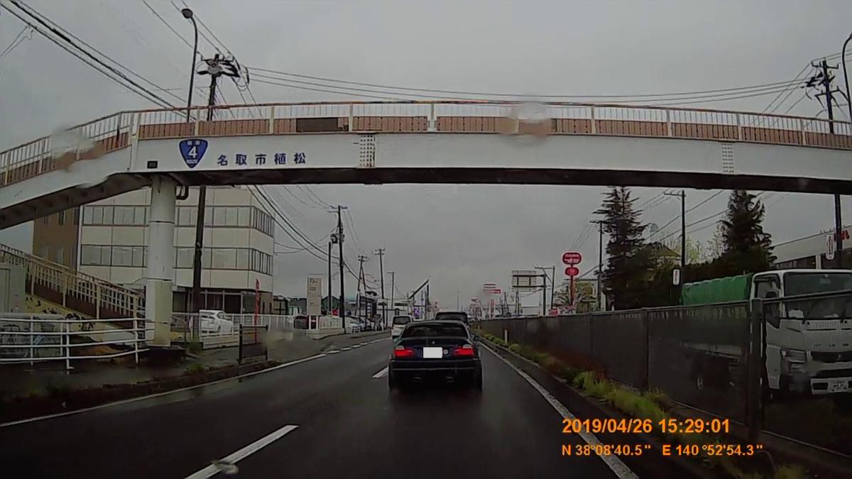 f:id:japan_route:20190513205026j:plain