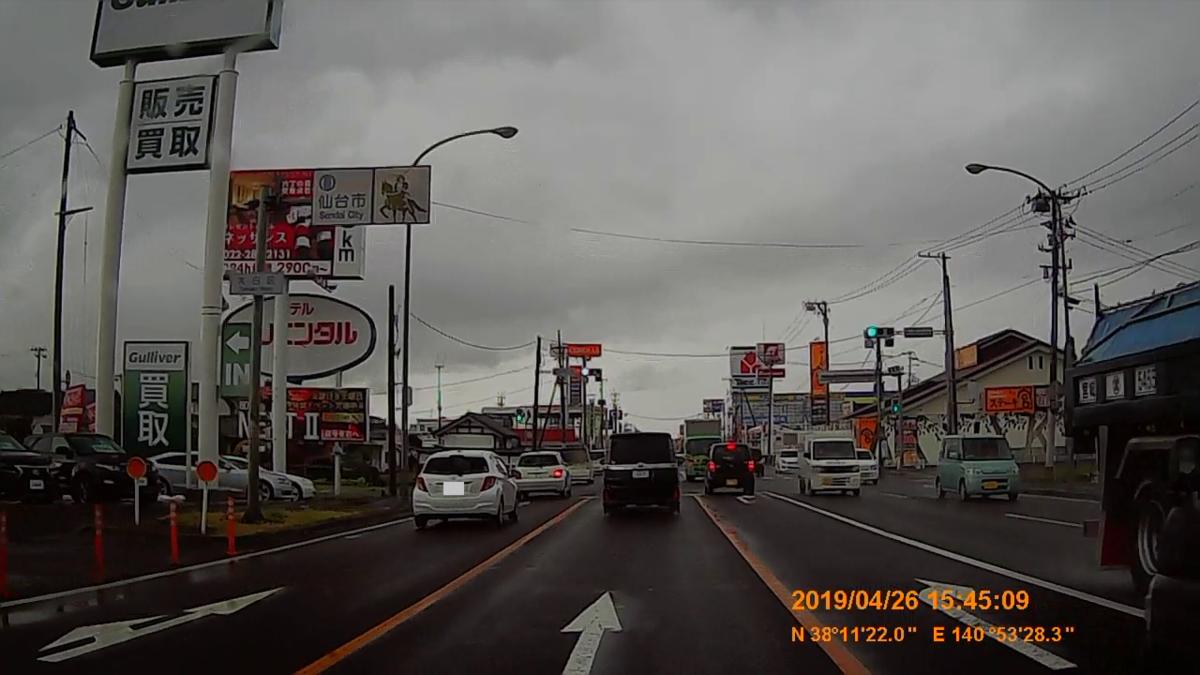 f:id:japan_route:20190513205102j:plain