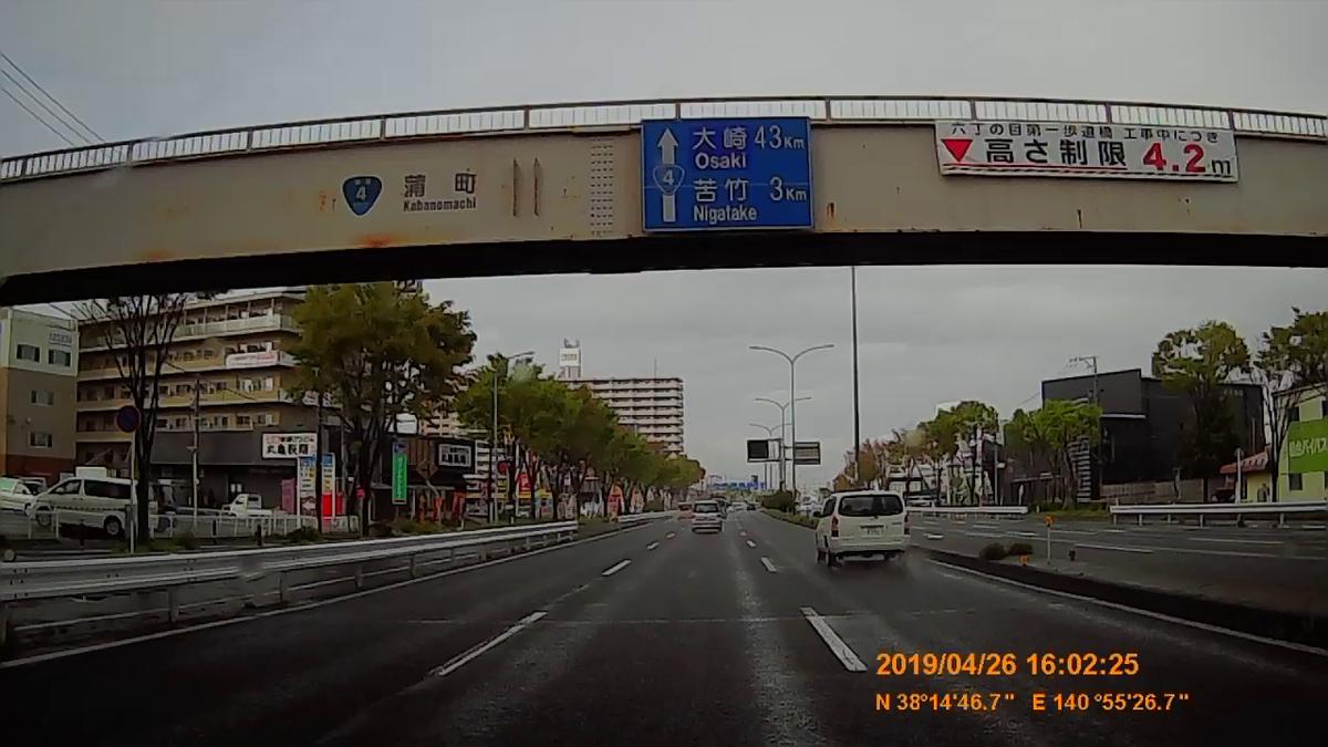 f:id:japan_route:20190513205202j:plain