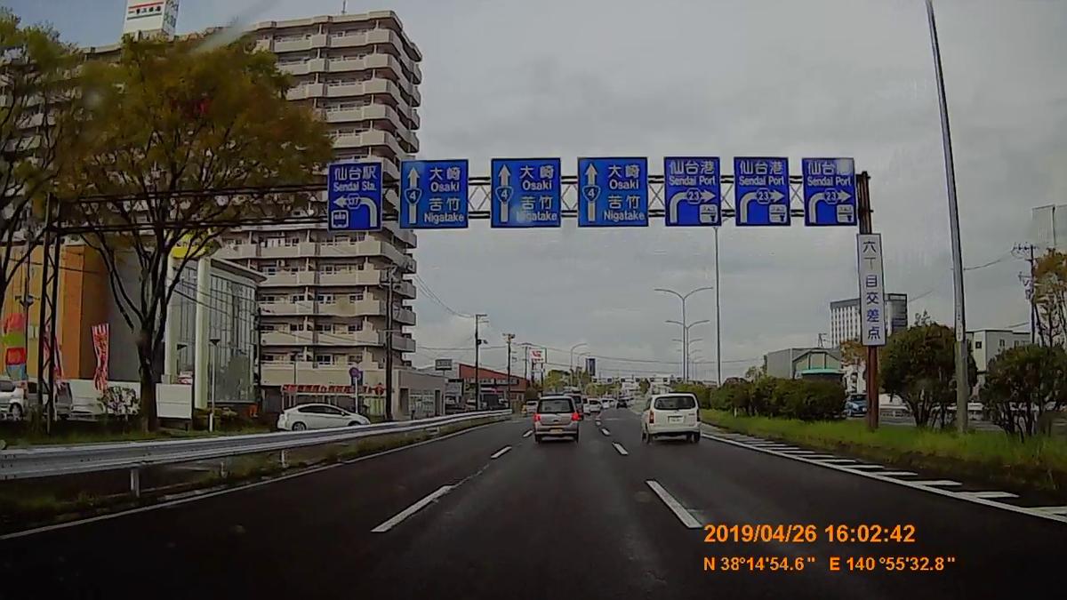 f:id:japan_route:20190513205212j:plain