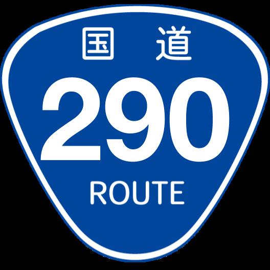 f:id:japan_route:20190516203029p:plain