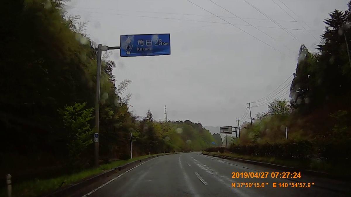 f:id:japan_route:20190516204324j:plain