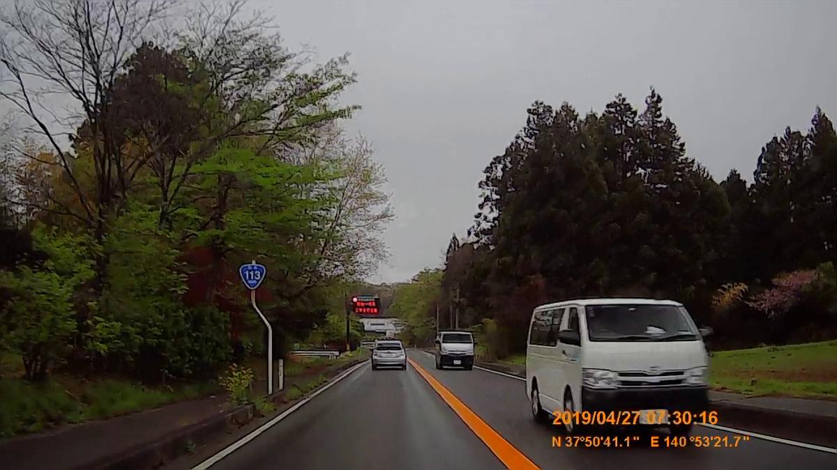 f:id:japan_route:20190516204336j:plain
