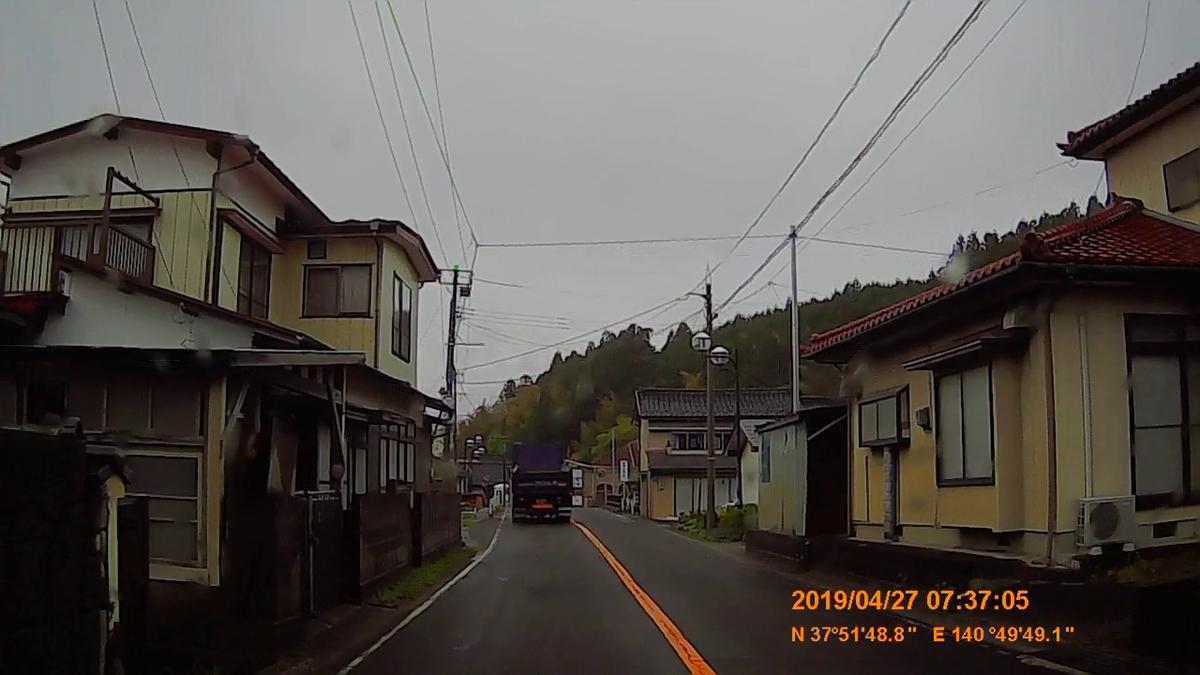 f:id:japan_route:20190516205243j:plain