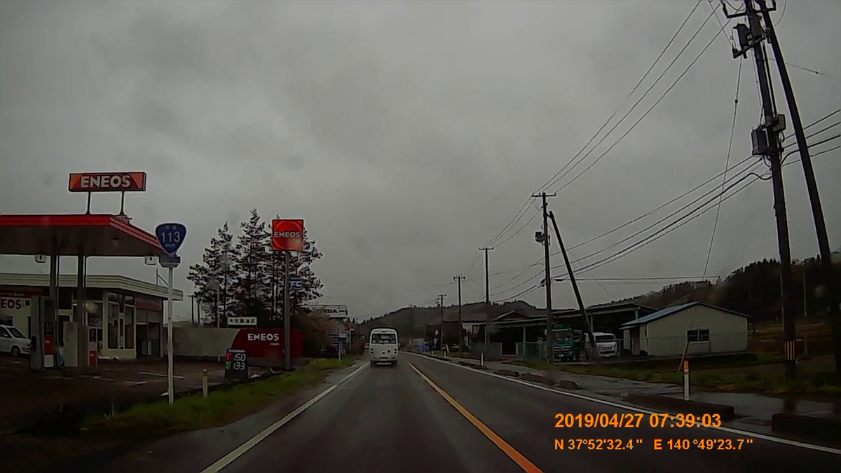 f:id:japan_route:20190516205257j:plain