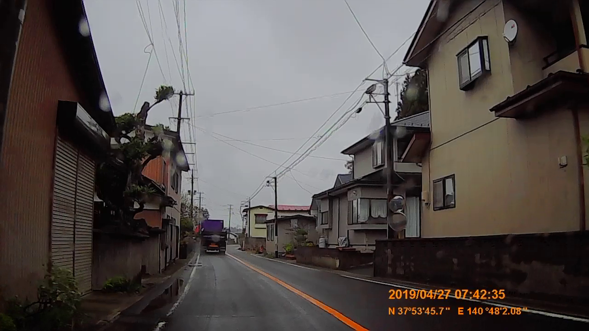 f:id:japan_route:20190516205328j:plain
