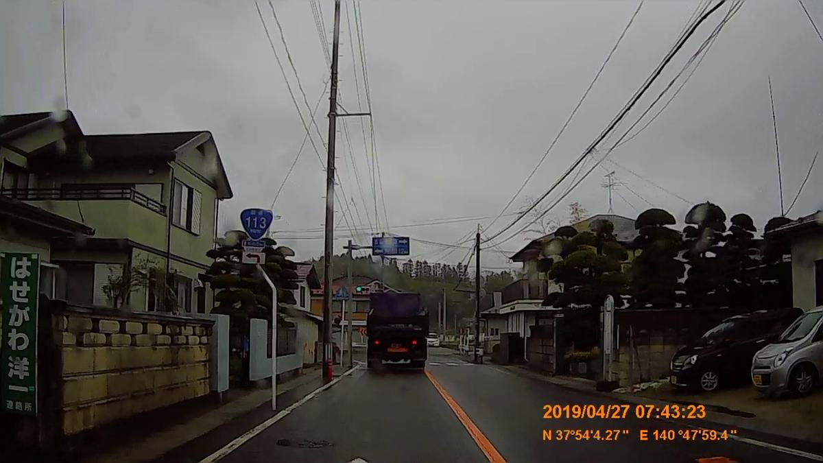 f:id:japan_route:20190516205342j:plain
