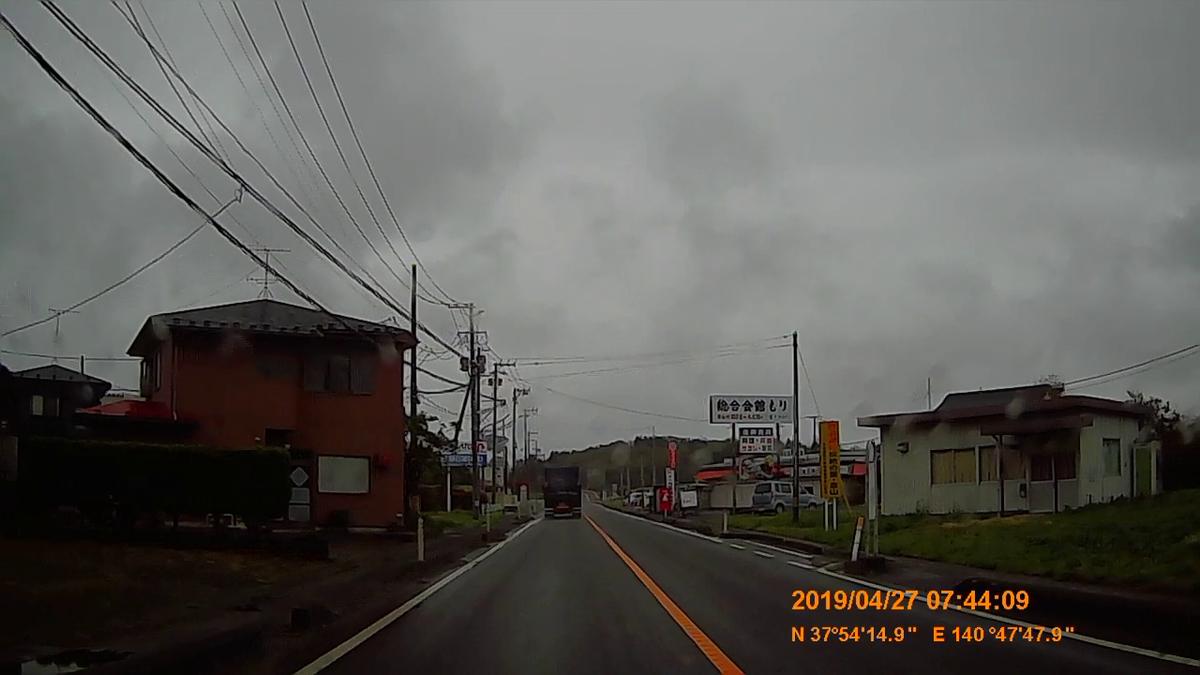 f:id:japan_route:20190516205430j:plain