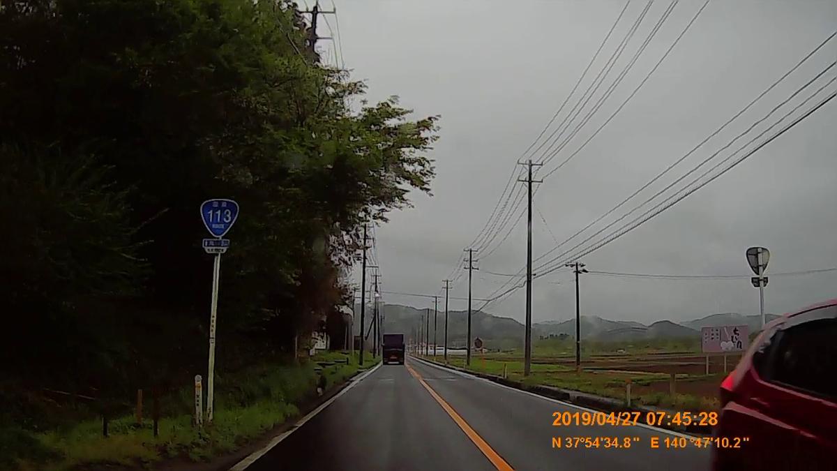 f:id:japan_route:20190516205440j:plain