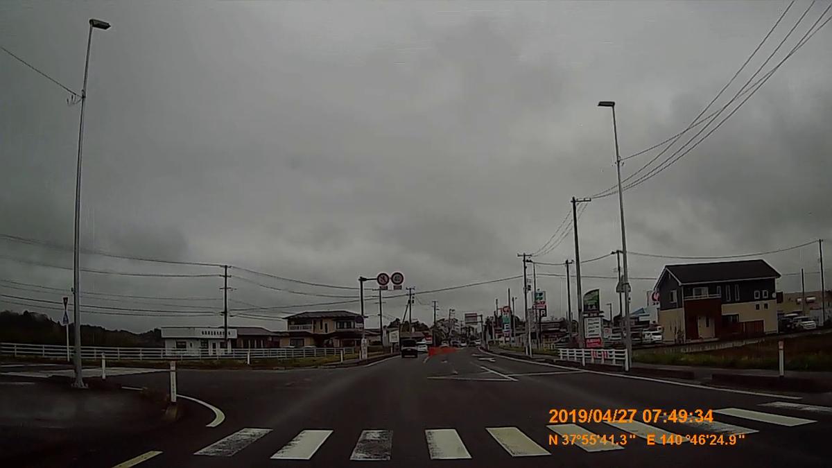 f:id:japan_route:20190516205521j:plain